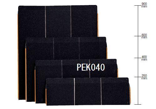 イーストアイ ポータプルスロープ PEK040 エッジ付1枚板 全長:400mm 全幅:695mm 耐荷重:180kg [ スロープ 車 車椅子 駐車場 段差プレート 段差解消 段差ステップ ゴム 玄関 階段 歩道 駐車場用品 diy 通販 ]