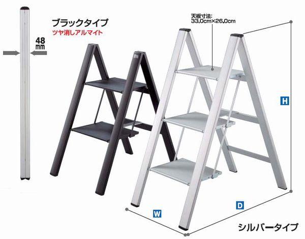 Select Tool Shop Hasegawa Business Springboard Narrow