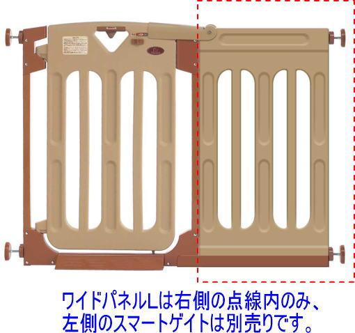 日本育児 ワイドパネルM スマートゲイト2併用で最大139cm [ ペット 伸縮 犬 階段上 サークル ケージ 柵 ベビーフェンス 開閉 とおせんぼ ] キッズ・ベビー・マタニティ ベビー セーフティーグッズ(ベビーサークル・ベビーゲート) ベビーゲート