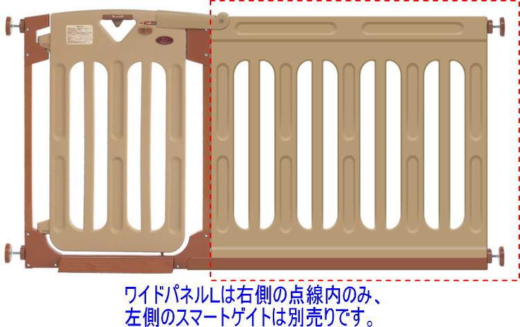 日本育児 ワイドパネルXL スマートゲイト2併用で最大187cm [ ペット 伸縮 犬 階段上 サークル ケージ 柵 ベビーフェンス 開閉 とおせんぼ ] キッズ・ベビー・マタニティ ベビー セーフティーグッズ(ベビーサークル・ベビーゲート) ベビーゲート