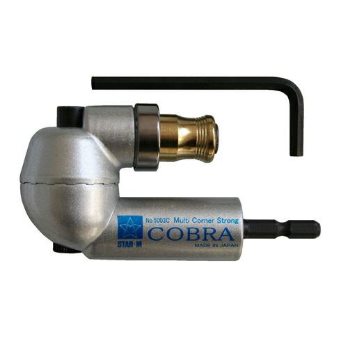 スターエム COBRA NO.5003C