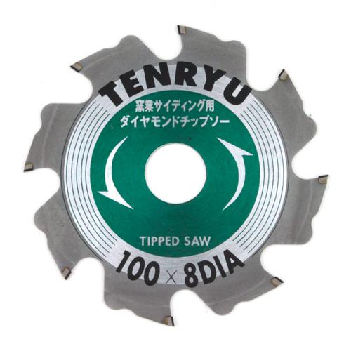 TENRYU 窯業サイディングチップソー 100X8D [ ディスクグラインダー 刃 丸鋸 砥石 研削 切断機 切断工具 diy 作業工具 大工道具 通販 ]