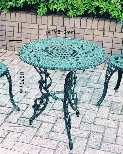 铝铸件表 (中)-直径 610 × H670 [表为花园家具铝铸件花园阳台露台户外用品 diy 店]