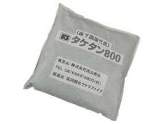 国元商会 タケタン800