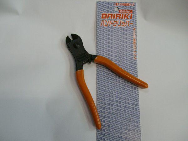 拜里基手推剪 [线切割机线切割工艺工程工程设备园艺 diy 木匠工具的工具工具工作] 02P05Dec15