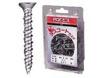 プラグ不要の軽量物用コンクリートビス コンクリートに下穴をあけて直接ネジ込みます 耐食性のよい表面仕上 使用例:インターホン タオル掛 日本最大級の品揃え ペーパーホルダー 毎日激安特売で 営業中です マツ六 ROCビス M5×45 80本 コンクリートビス ねじ 捻子 螺子 レンチ 花 DIY 工具 ばら売り ネジ 大工道具 タッピングネジ ガーデン パック売り ドライバー apap ゆるみ止め 補強材