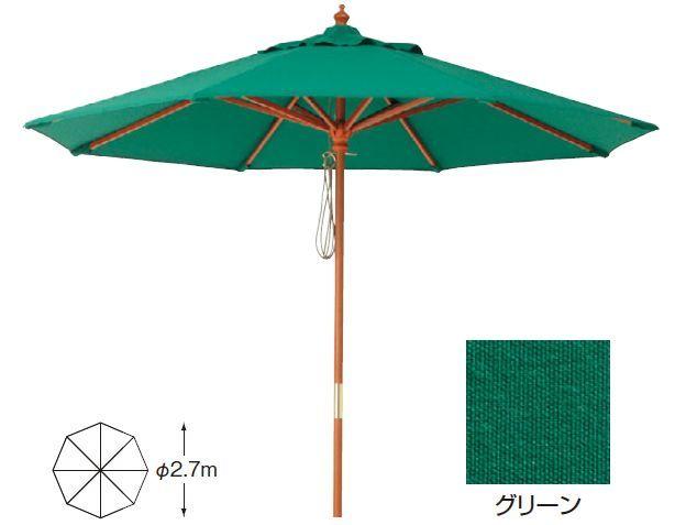 マーケットパラソル 270cm グリーン [ ガーデンパラソル パラソル 傘 ガーデン ビーチパラソル 海 アウトドア 日傘 アルミ ] 花・ガーデン・DIY ガーデニング ガーデンファニチャー パラソル 鉄製パラソル