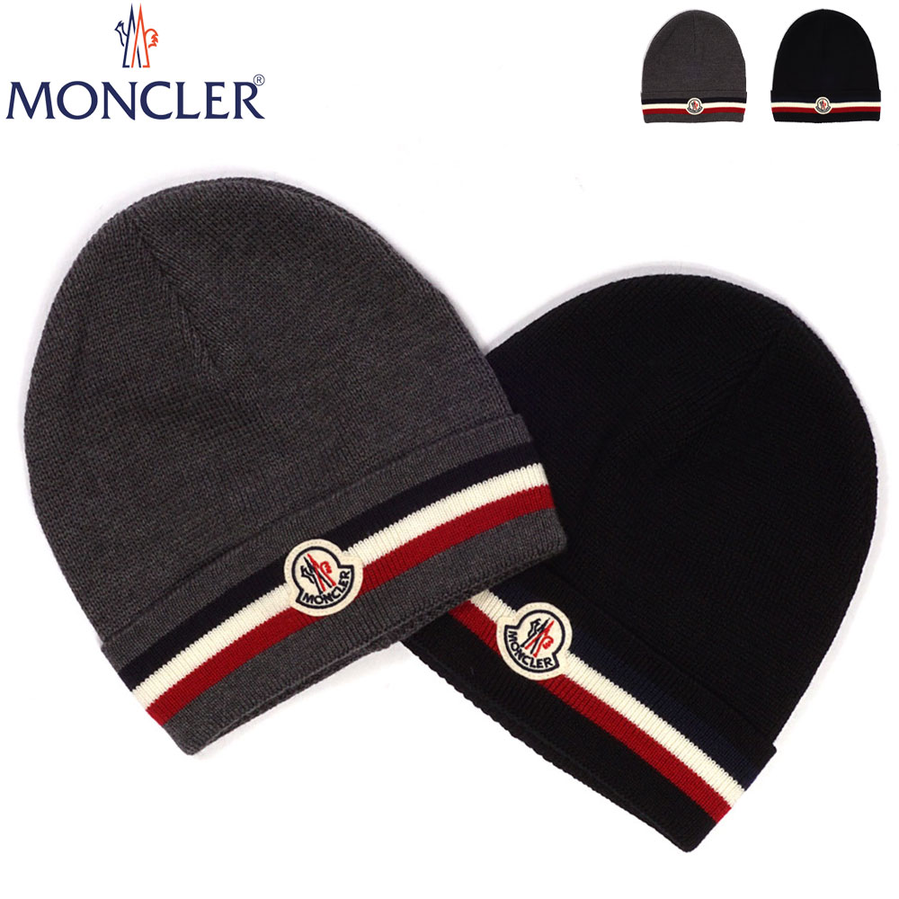 モンクレール MONCLER ニット帽 ロゴ ニットキャップ グレー/ブラック フリー 091 0032800 02292 BERRETTO