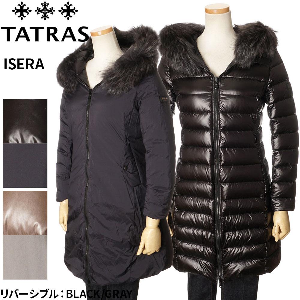 タトラス ダウン レディース TATRAS リバーシブル ダウンコート ブラック/ブラウン×グレー 1/2/3/4/5 ISERA 4706