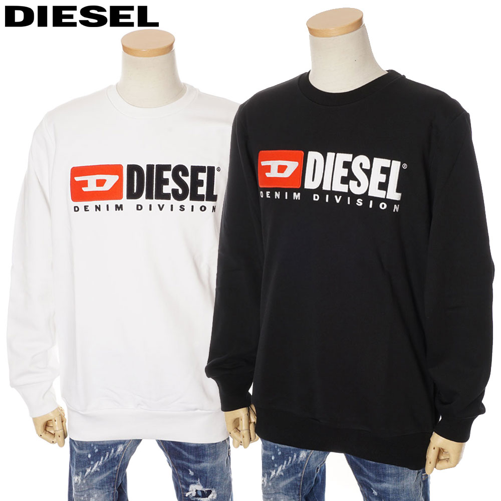 ディーゼル DIESEL トレーナー オーバーサイズ メンズ ホワイト/ブラック S/M/L/XL/2XL 00S2JC 0IAJH