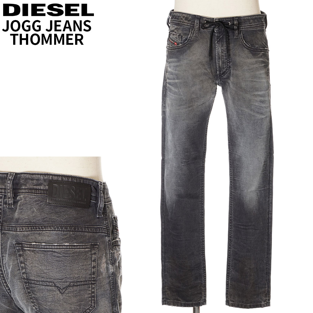 ディーゼル DIESEL Jogg Jeans ジョグジーンズ メンズ スウェットデニム ジョガーパンツ THOMMER ブラック 28/30/32/34/36/38 00S8MK 069KK