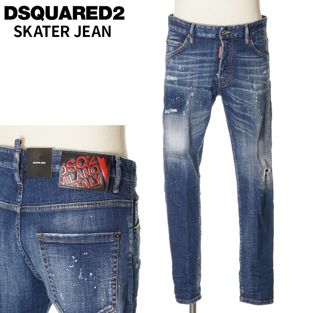 ディースクエアード DSQUARED2 ジーンズ デニム SKATER JEAN メンズ ブルー 44/46/48/50/52 S74LB0673 S30342