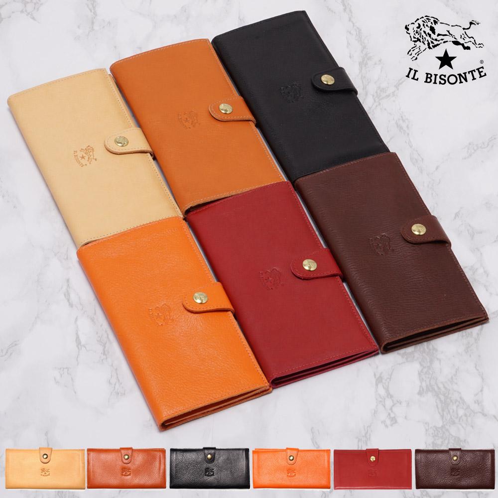 イルビゾンテ IL BISONTE レザー スナップボタン 二つ折り長財布 メンズ レディース 全7色 C1032 P