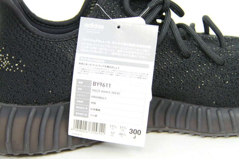 5ef1024c0c1e9 ADIDAS Yeezy Boost 350 V2 by Kanye West  Adidas easy boost 350 V2 low-frequency  cut sneakers BY9611 size  A 30cm color  Black   green non-ya