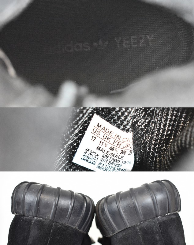 8b2cb894eb461 750 ADIDAS Yeezy 750 Boost by Kanye West  Adidas X easy boost higher  frequency elimination sneakers BB1839 size  12 colors  Black