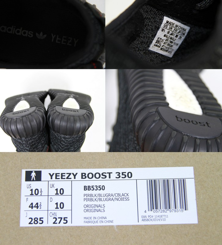 YEEZY BOOST 350 v2 BLACK RED CP9652 MEN ADIDAS