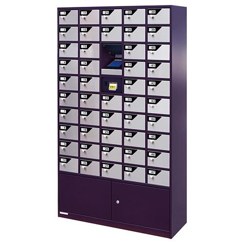 【設置見積り必須】EIKO エーコー ストレージボックス(テンキー式+バーコード) SB47-TBC【メーカー直送】