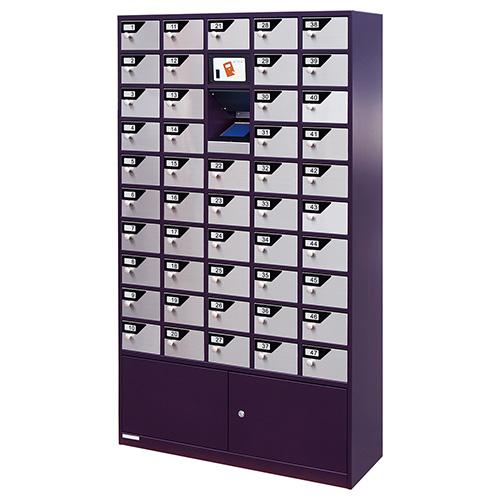 【メーカー直送】EIKO エーコー ストレージボックス(テンキー式+RFID) 【SB47-TRF】 【搬入設置見積必須/設置費別途発生します】