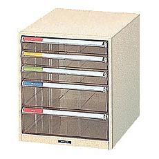 【送料無料】ナカバヤシ レターケース 机上 書類収納 B4 B4-5CP 収納ボックス 収納用品 激安