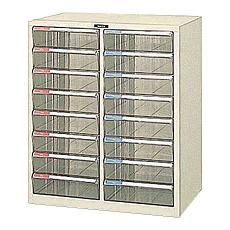 【送料無料】ナカバヤシ フロアケース 書類ケース 書類棚 B4 B4-M716P 収納ボックス 収納用品 激安