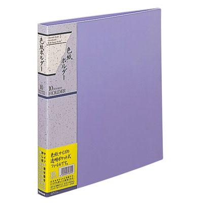 大切だけど収納に困ってしまう色紙。色紙ホルダーできちんとおかたづけ。 ナカバヤシ 色紙ホルダー10ポケット ホC-36B