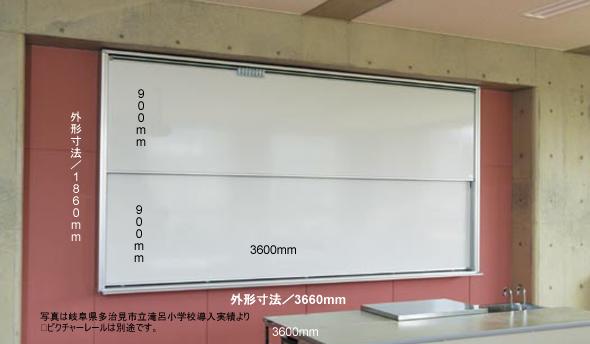 【メーカー直送】【送料無料】馬印 学校向け黒板 大型上下黒板