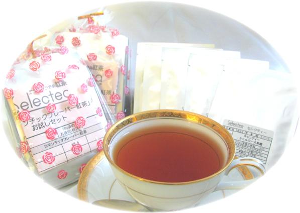 アールグレイ紅茶バラエティーセット