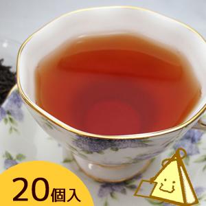 茶葉に含まれるカフェインを80~90%取り除いた デカフェ紅茶 セイロン OP 三角ティーバッグ 20個入り