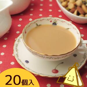 セイロンティー セイロン紅茶 ルフナ 三角ティーバッグ 2.2g×20個入り