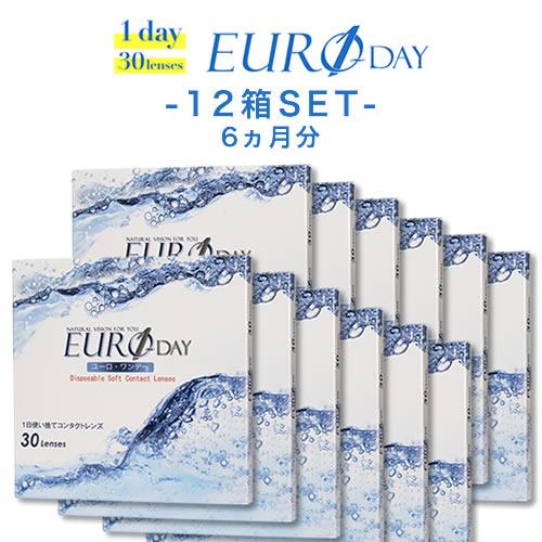 ユーロ・ワンデー/EURO1day(12箱SET×1箱30枚入り)クリアレンズコンタクト