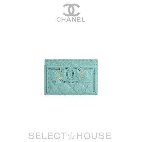 【お取り寄せ】 CHANEL カードケース【20C】【SELECTHOUSE☆セレクトハウス】パスケース 定期入れ シャネル