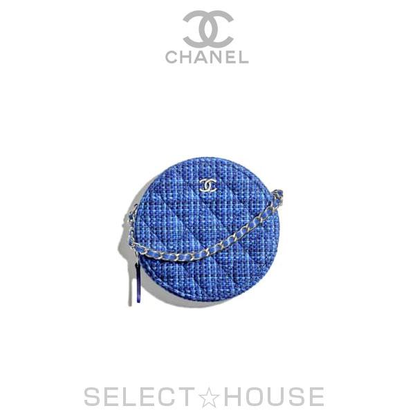 【お取り寄せ】CHANEL クラシック チェーンクラッチ【20C】【SELECTHOUSE☆セレクトハウス】バッグ クラッチバッグ シャネル