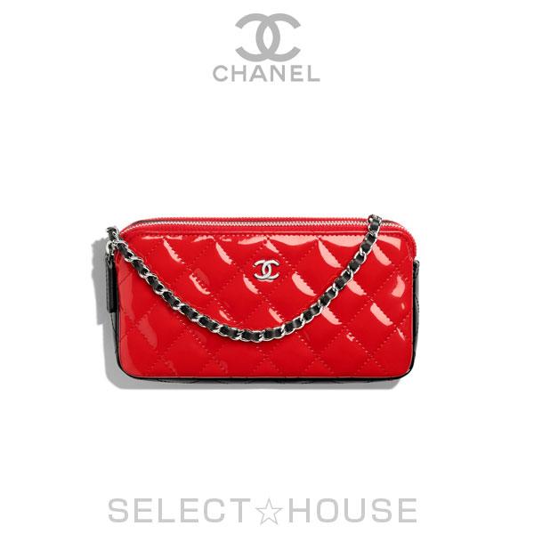 【お取り寄せ】CHANEL クラシック チェーンクラッチ【20C】【SELECTHOUSE☆セレクトハウス】バッグ クラッチバッグ 財布 シャネル