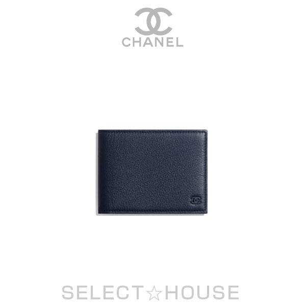 【お取り寄せ】 CHANEL スモール フラップ ウォレット【20C】【SELECTHOUSE☆セレクトハウス】ウォレット 財布 折財布 シャネル