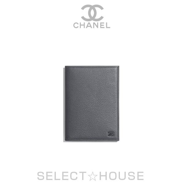 【お取り寄せ】 CHANEL パスポート ケース【20C】【SELECTHOUSE☆セレクトハウス】パスケース カードケース シャネル