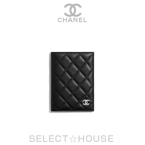 【お取り寄せ】 CHANEL クラシック パスポート ケース【20C】【SELECTHOUSE☆セレクトハウス】パスケース カードケース シャネル
