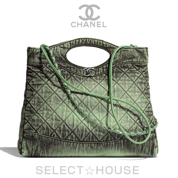 【お取り寄せ】CHANEL 31 ショッピング バッグ【20C】【SELECTHOUSE☆セレクトハウス】バッグ トートバッグ ショルダーバッグ シャネル