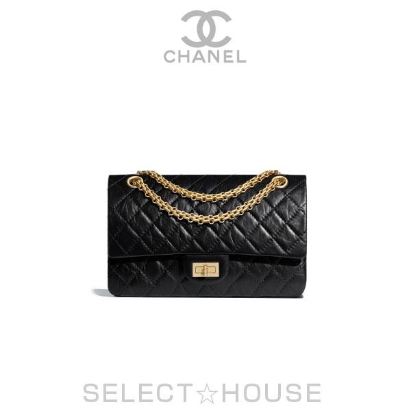 【お取り寄せ】CHANEL 2.55 ハンドバッグ【20P】【SELECTHOUSE☆セレクトハウス】レディース バッグ ハンドバッグ