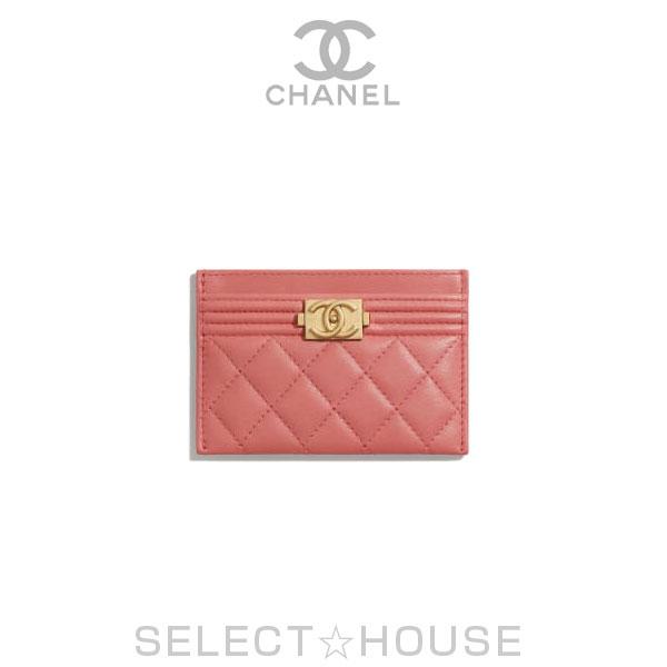 CHANEL BOY CHANEL カードケース【20C】【SELECTHOUSE☆セレクトハウス】レディース シャネル