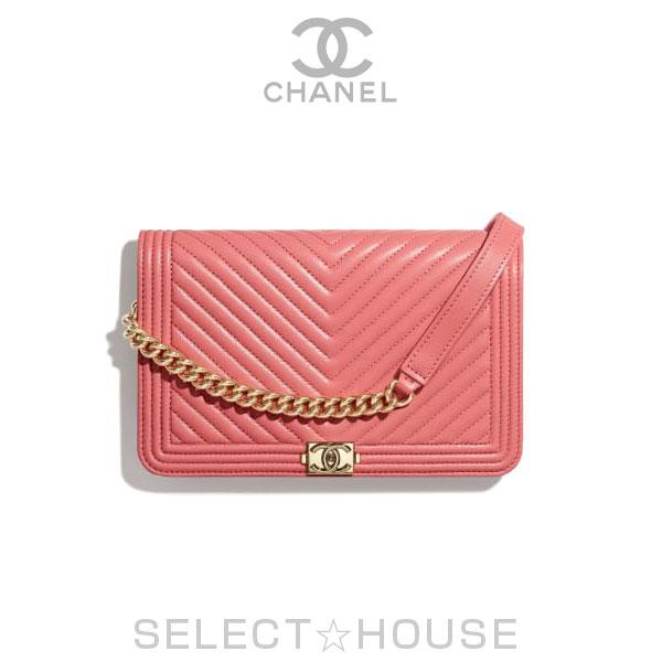 CHANEL シャネル BOY CHANEL チェーンウォレット【19A】【SELECTHOUSE☆セレクトハウス】ピンク 財布
