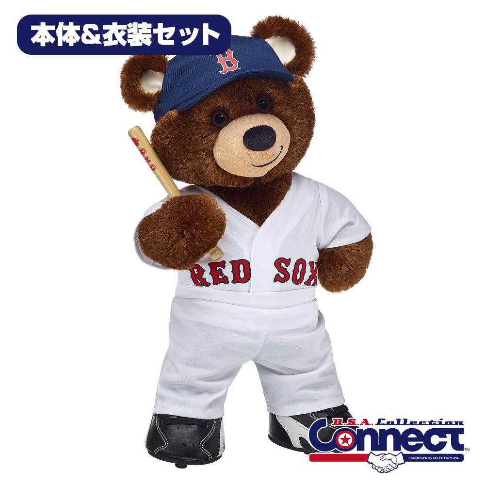 Build-A-Bear ダッフィー MLB レッドソックス ぬいぐるみ コスチュームセット ギフト ビルドアベア