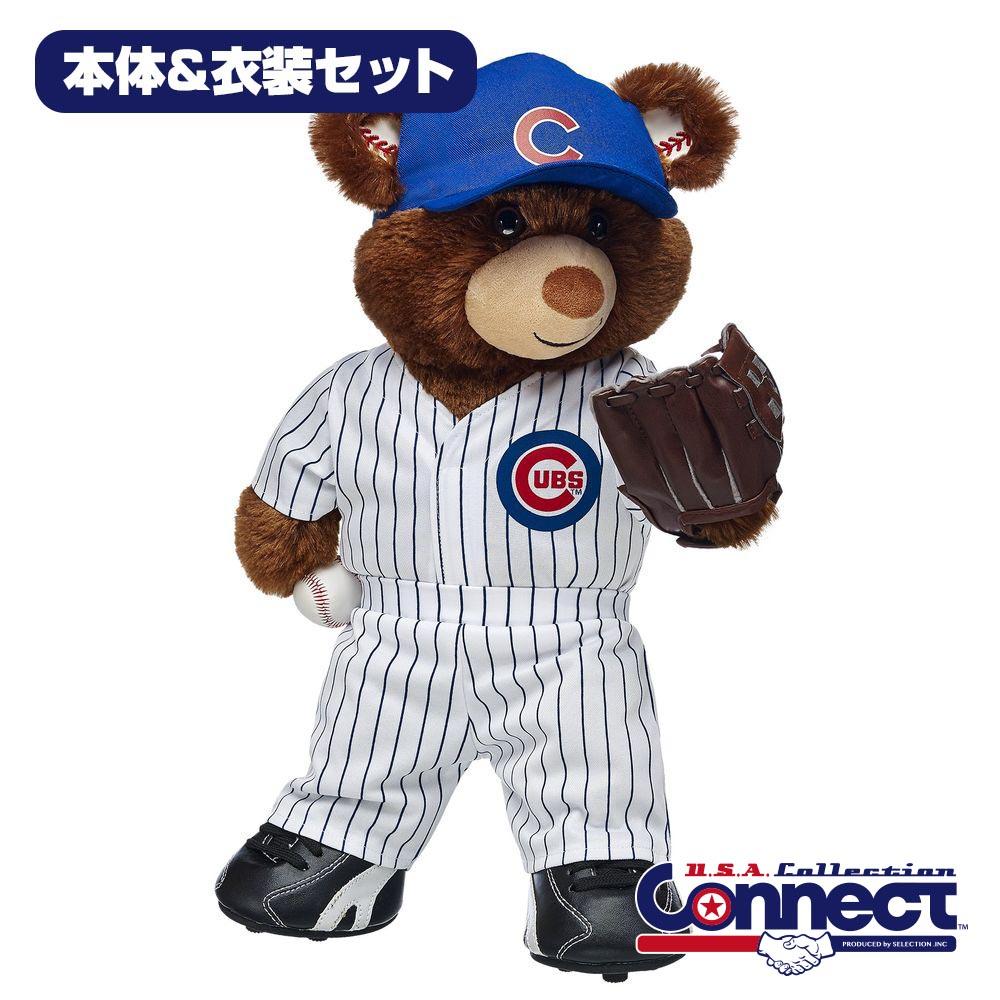 Build-A-Bear ダッフィー MLB カブス ぬいぐるみ コスチュームセット ギフト ビルドアベア