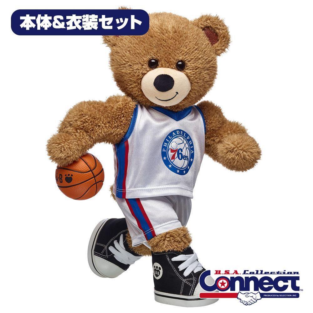 Build-A-Bear ダッフィー NBA 76ers ぬいぐるみ コスチュームセット ギフト ビルドアベア