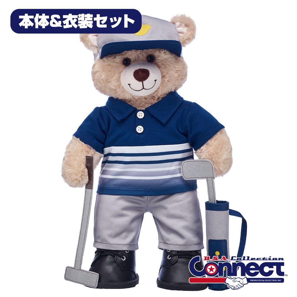 Build-A-Bear ダッフィー ゴルフ ぬいぐるみ コスチュームセット ギフト ビルドアベア