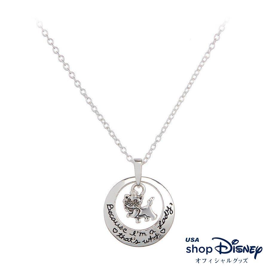 ディズニー Disney レディース マリー おしゃれキャット ネックレス ギフト プレゼント