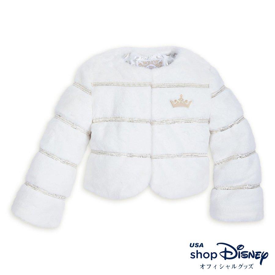 ディズニー Disney US公式 キッズ 男の子 女の子 ディズニープリンセス ファー ジャケット