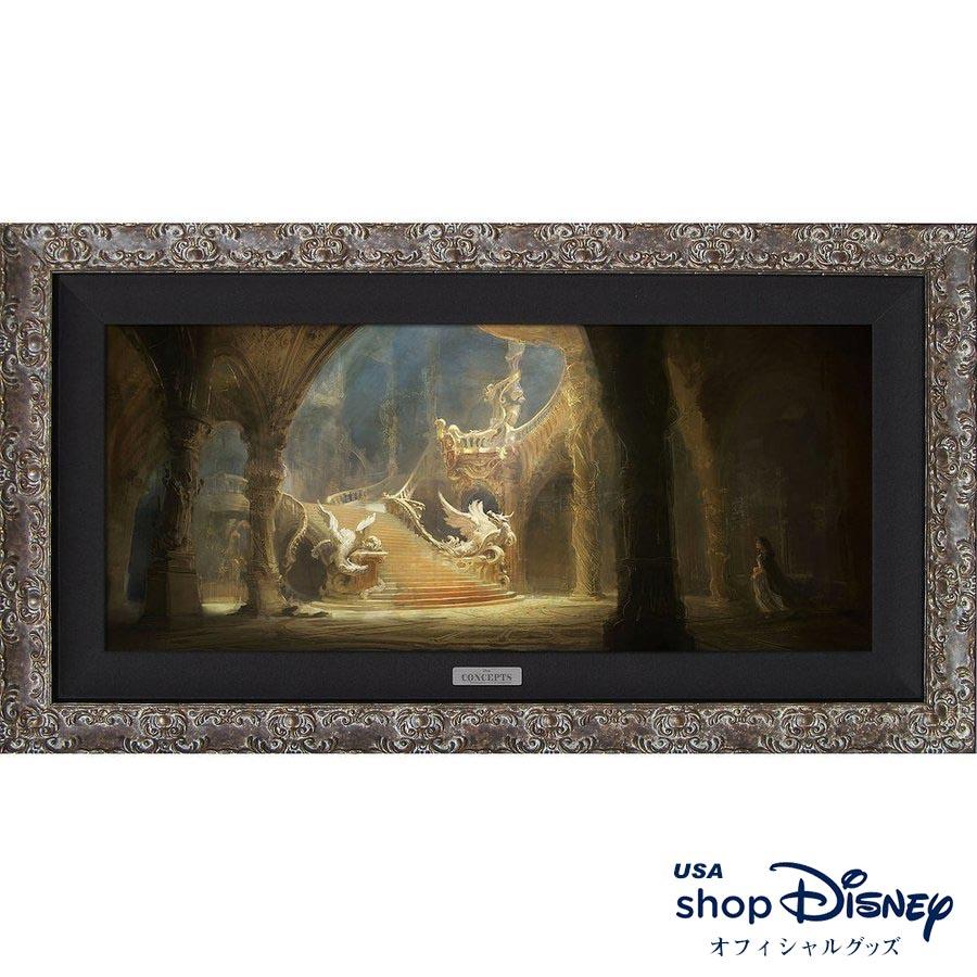 ディズニー Disney 美女と野獣 アートフレーム ギフト コンセプトアート Disney ディズニー 限定版 ギフト プレゼント, OCC netshop:b60dd115 --- sunward.msk.ru