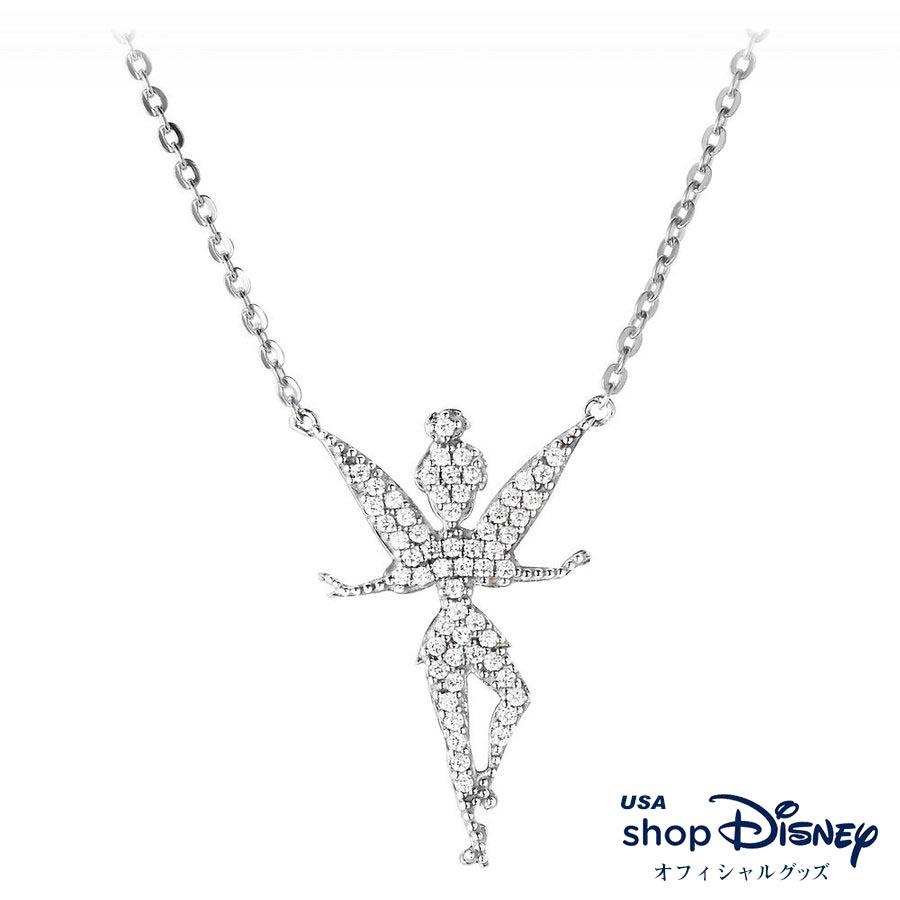 ディズニー Disney ティンカーベル ピーターパン ネックレス レディース ギフト プレゼント
