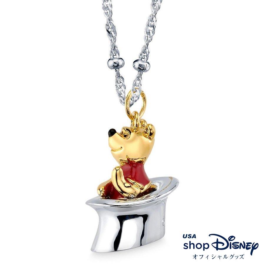 ディズニー Disney プーさん くまのプーさん ネックレス ロックラブ RockLove レディース ギフト プレゼント