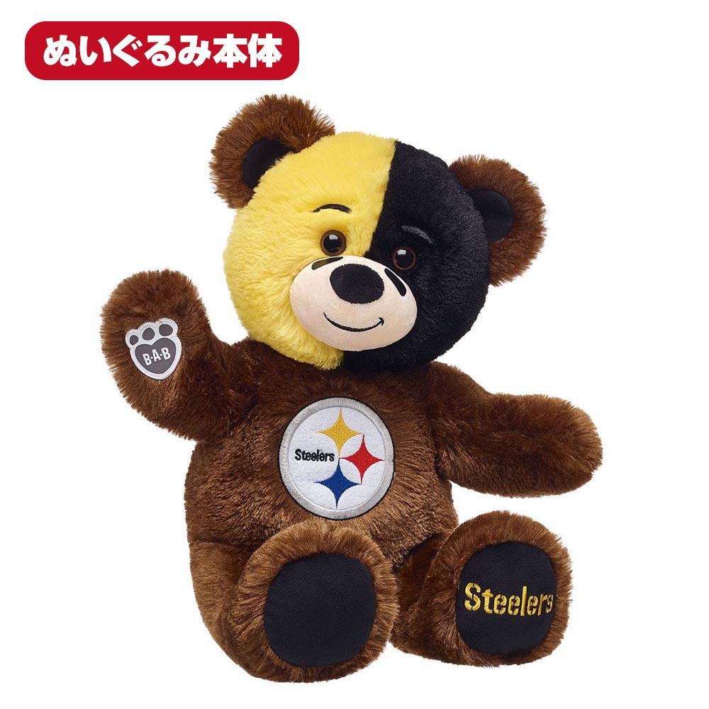 Build-A-Bear ダッフィー NFL スティーラーズ ぬいぐるみ 本体 ビルドアベア